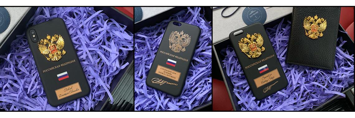 Именной чехол с металлическим гербом России для iPhone