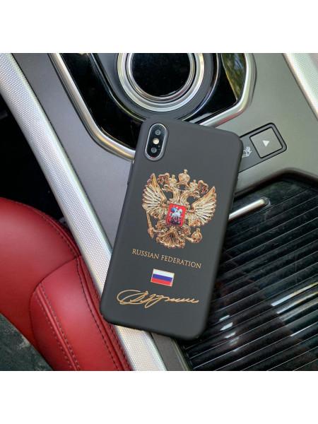 Чёрный чехол с принтом, гербом России и подписью Путина, Mobcase 906, под заказ на любой iPhone или Samsung
