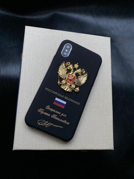 Эксклюзивный чехол с гербом России Mobcase 1344