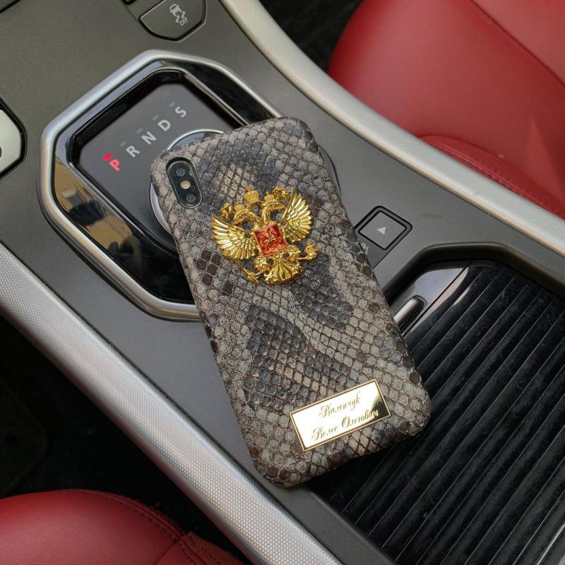Эксклюзивный чехол с именной табличкой и золотым гербом России Mobcase 877
