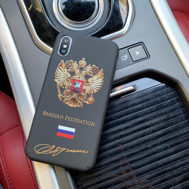 Эксклюзивный чехол с имперским гербом России в золотом цвете, Mobcase 860