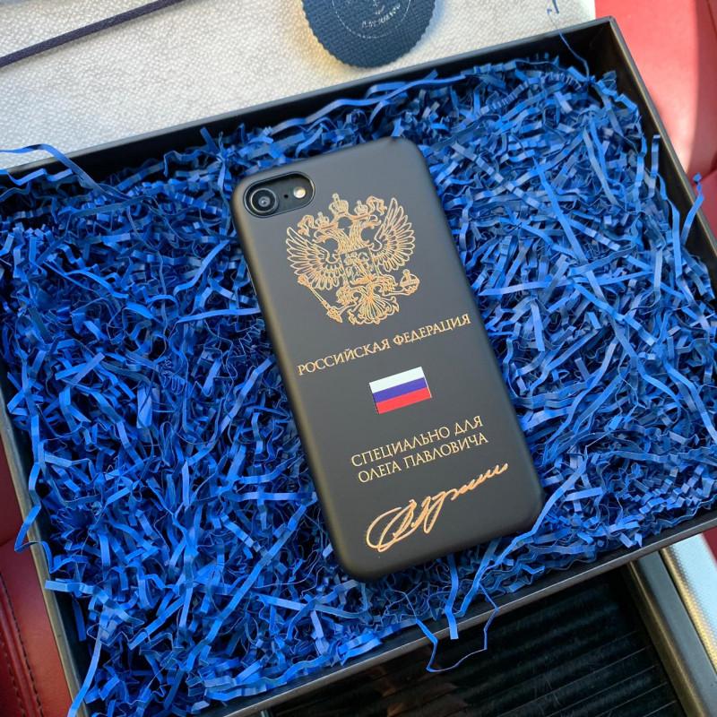 Эксклюзивный чёрный, именной чехол с гербом России Mobcase 786 для iPhone