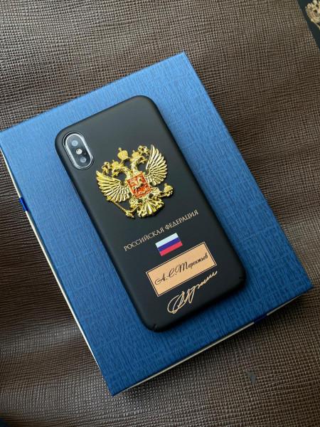 Эксклюзивный чёрный именной чехол с гербом России Mobcase 1362