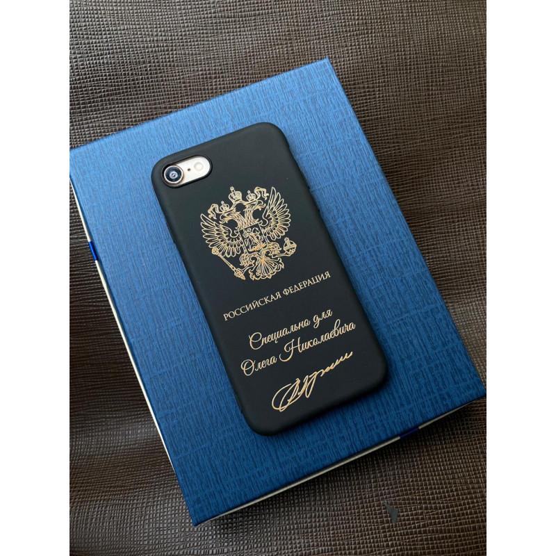 Эксклюзивный фамильный чехол с гербом России Mobcase 1363