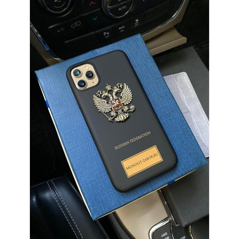 Эксклюзивный, именной чехол с гербом России Mobcase 1193