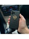 Эксклюзивный, кожаный чехол с гербом России, Mobcase 971