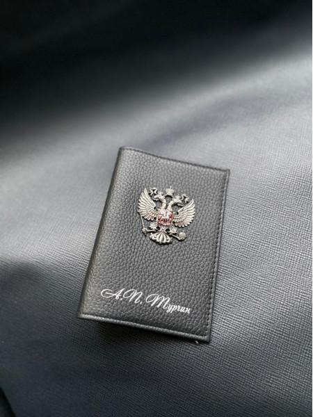 Именная кожаная обложка на паспорт с гербом России Mobcase 1394
