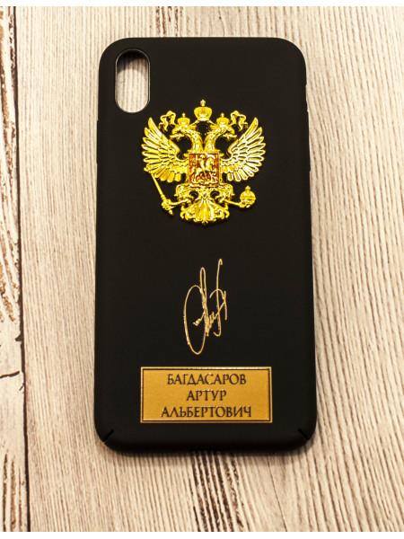Именной, чехол книжка с металлическим гербом России, Mobcase 681 для iPhone