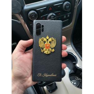Именной чехол с гербом России из чёрной кожи, Mobcase 1084