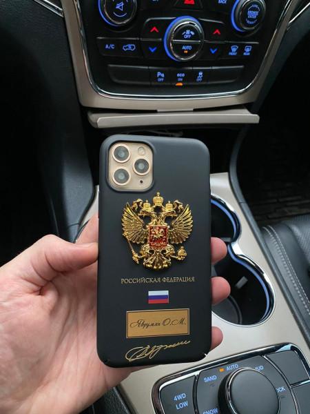 Именной чехол с гербом России Mobcase 1062