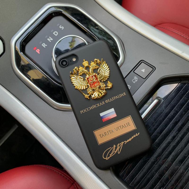 Именной чехол с металлическим гербом России, Mobcase 881 для iPhone 8
