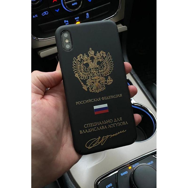 Именной чехол с принтом, гербом России, Mobcase 608, для iPhone