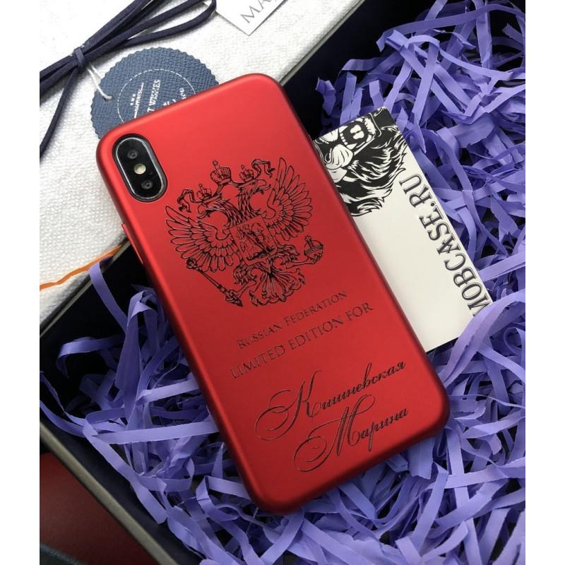 Именной чехол с принтом, гербом России Mobcase 656 для iPhone