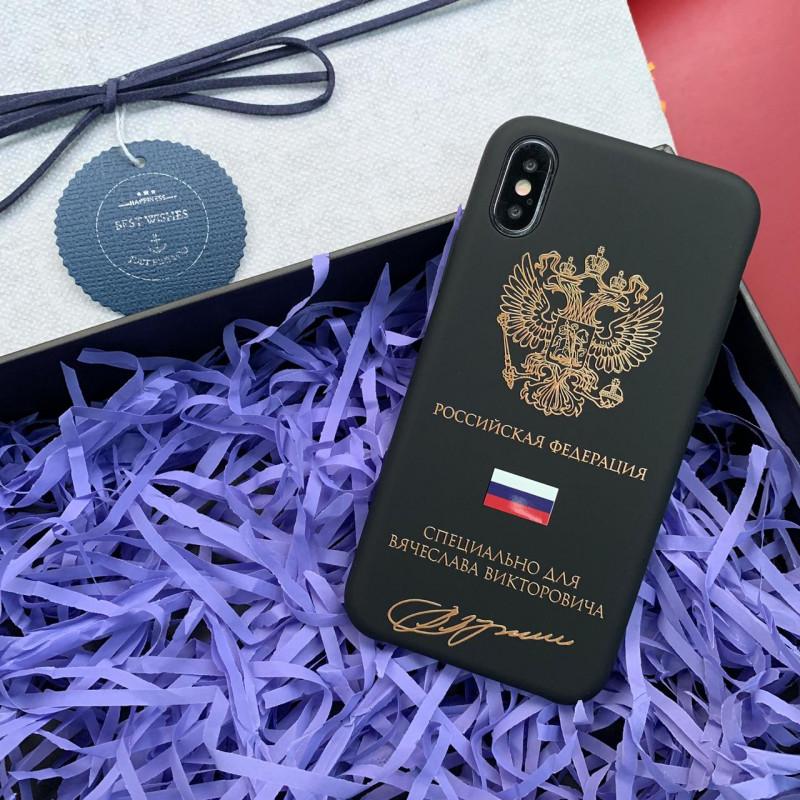 Именной чехол с принтом, гербом России Mobcase 668 для iPhone