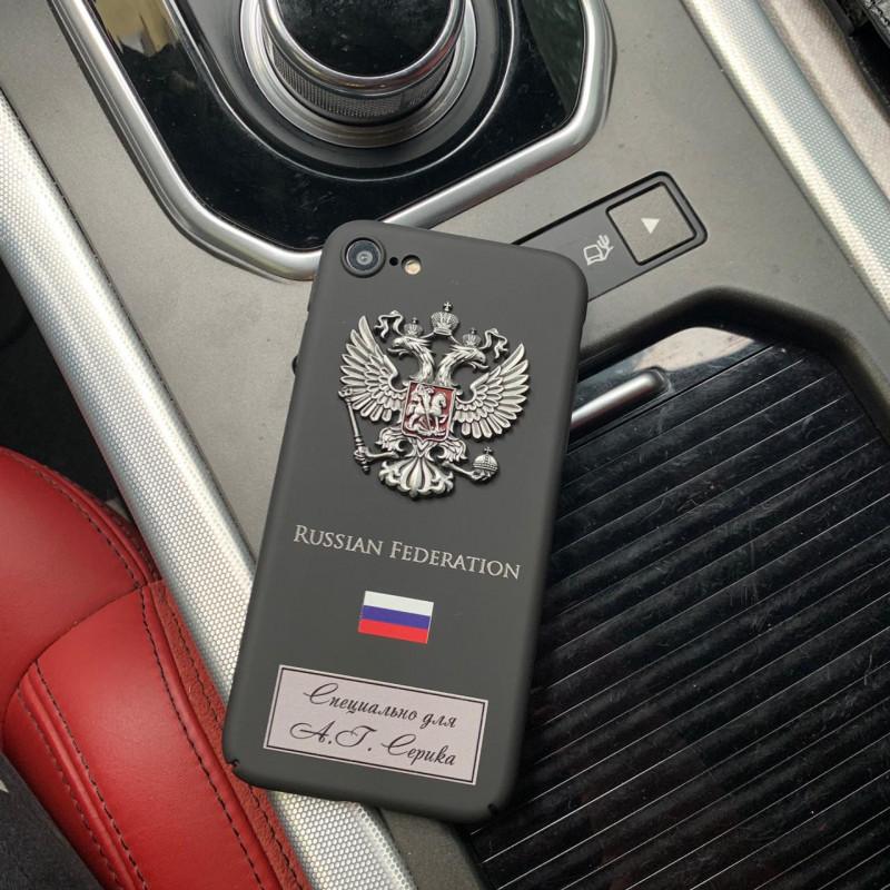 Именной чехол с принтом и гербом России для iPhone 8, Mobcase 931