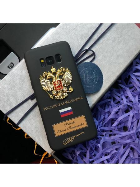 Именной чехол с принтом, металлическим гербом России Mobcase 638 для iPhone 7/8|7/8Plus|XXS|XSMAX|XR