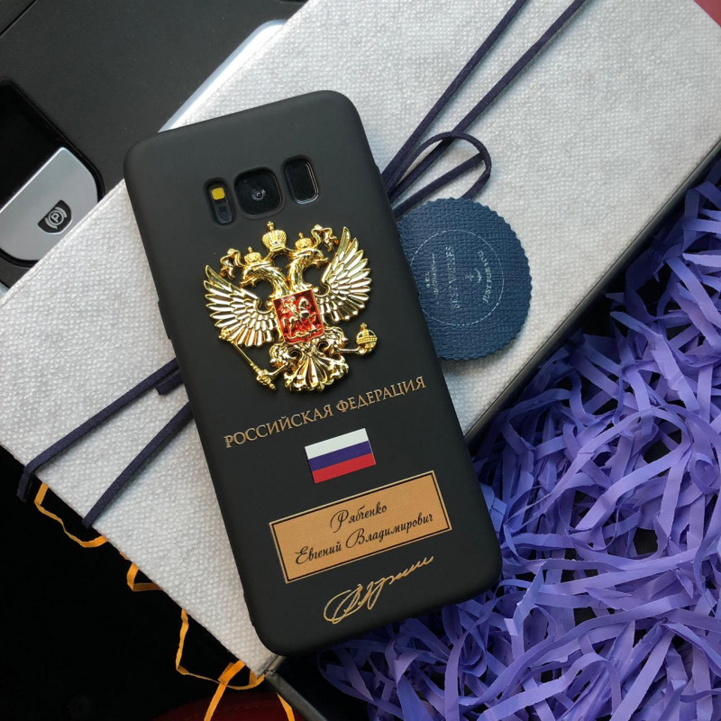 Именной чехол с принтом, металлическим гербом России Mobcase 638 для iPhone