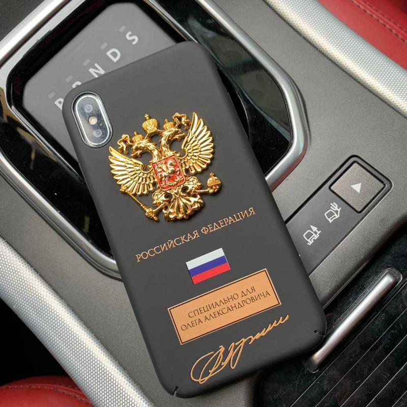 Именной, чёрный чехол для телефона с принтом, золотым гербом России Mobcase 843