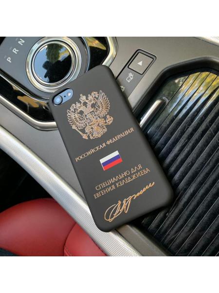 Именной, чёрный чехол с гербом России и подписью Путина, Mobcase 907 для iPhone 8