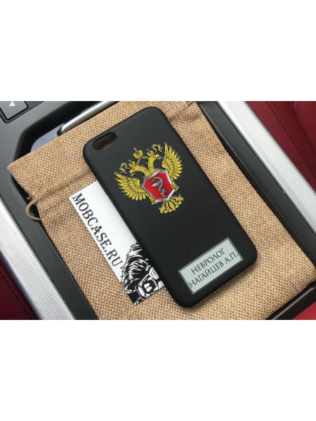 Именной, чёрный чехол с принтом, гербом Здравоохранения Mobcase 811 для iPhone