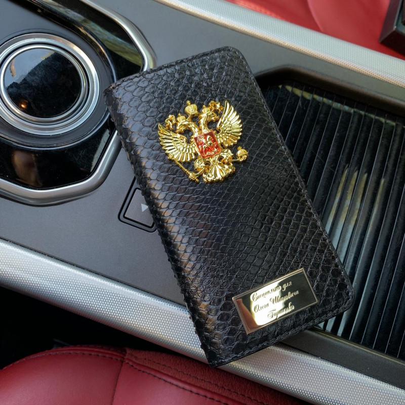 Именной, кожаный чехол книжка с металлическим гербом России Mobcase 846