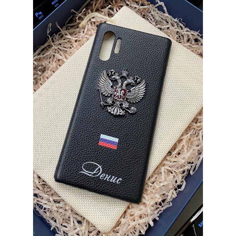 Именной, кожаный чехол с гербом России, Mobcase 1070