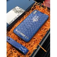 Именной, кожаный чехол с гербом Украины Mobcase 659 для iPhone 7|8|7|8Plus|X|XS|XSMAX|XR