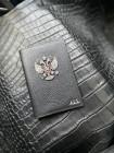 Кожаная обложка на паспорт с гербом России Mobcase 1371