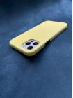 Жёлтый кожаный чехол ручной работы из ската Mobcase 1491 для iPhone 12 Pro