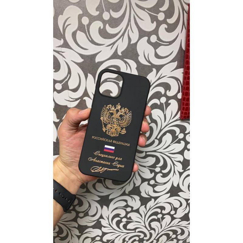 Чёрный именной чехол с гербом России Mobcase 1517 для iPhone 12 Pro Max