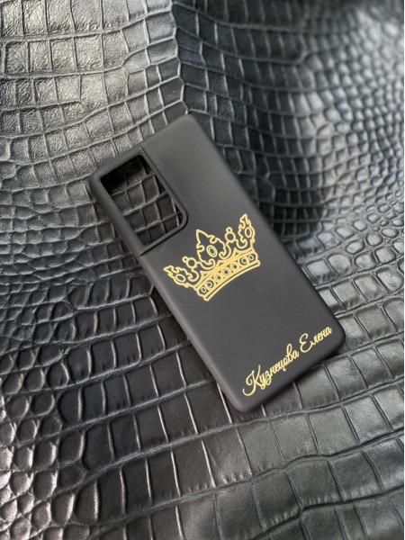 Чёрный чехол с золотой короной Mobcase 1538 для Samsung Galaxy S21 Ultra