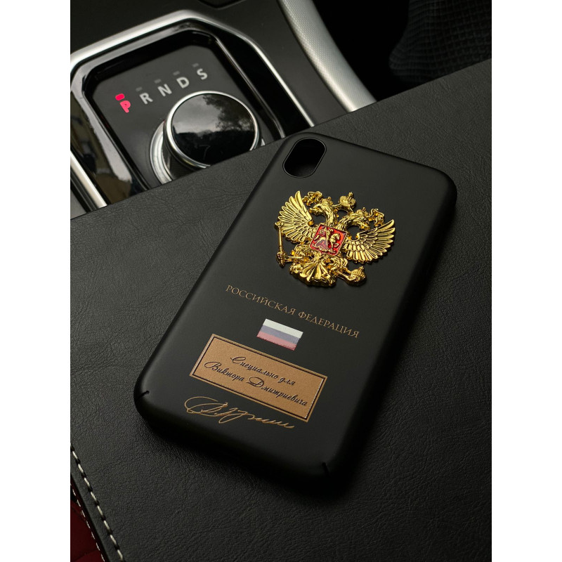 Чёрный чехол с гербом России Mobcase 1550 для iPhone XR
