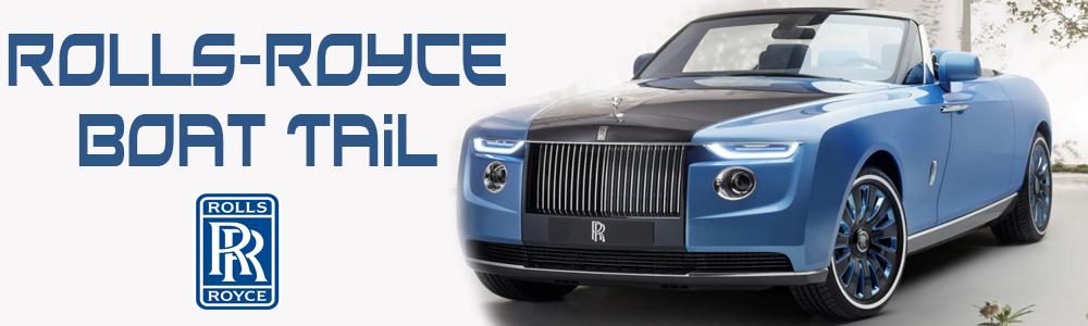 Эксклюзивныей Rolls-Royce Boat Tail