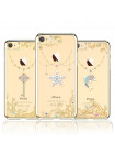 Чехол накладка Kingxbar, Sky Gold, Любовь, на iPhone 7 — Swarovski