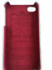 Чехол, раскладушка, синий, Hoco, leopard, для iPhone 4, 4s