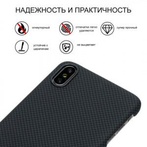 Чехол Pitaka MagCase шахматное плетение, карбоновый, чёрный для iPhone XS MAX