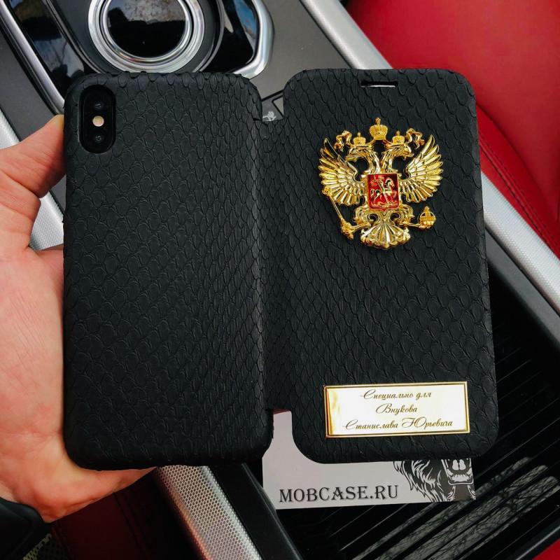 Эксклюзивный, именной чехол, книжка Mobcase 531, с для iPhone Xs
