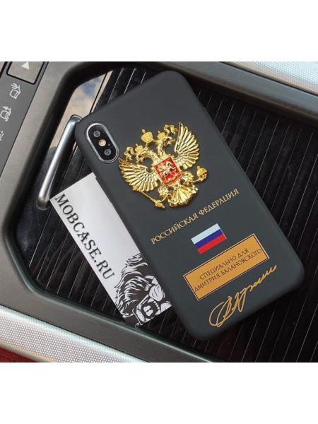 Именной чехол Mobcase 528 с металлическим гербом РФ для iPhone X