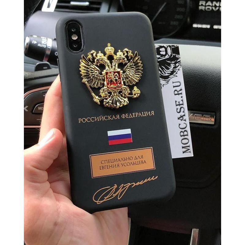 Именной, эксклюзивный чехол с гербом, Mobcase 521 для iPhone X, XS
