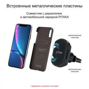 Чехол Pitaka MagCase, карбоновый, коричневый для iPhone XR