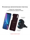 Чехол Pitaka MagCase, карбоновый, красный для iPhone XR