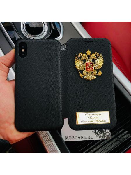 Именной чехол книжка с металлическим гербом РФ Mobcase 565 для iPhone X MAX