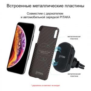 Чехол Pitaka MagCase, карбоновый, коричневый для iPhone XS MAX