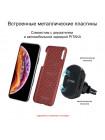 Чехол Pitaka MagCase, карбоновый, красно-оранжевый для iPhone XS MAX