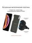 Чехол Pitaka MagCase, карбоновый, зелёный для iPhone XS MAX