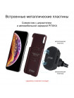Чехол Pitaka MagCase шахматное плетение, красный, карбоновый для iPhone XS MAX