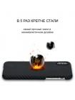 Чехол Pitaka MagCase, карбоновый, чёрный для iPhone XS