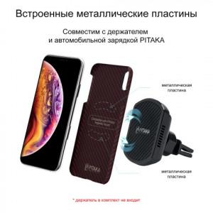 Чехол Pitaka MagCase, карбоновый, красный для iPhone XS
