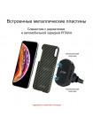 Чехол Pitaka MagCase, карбоновый, зелёный для iPhone XS