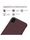 Чехол Pitaka MagCase шахматное плетение, красный, карбоновый для iPhone XS
